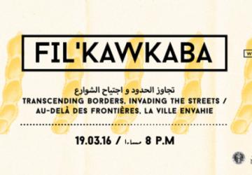 Collaborations artistiques internationales : quels enjeux pour les structures culturelles du Maghreb ?
